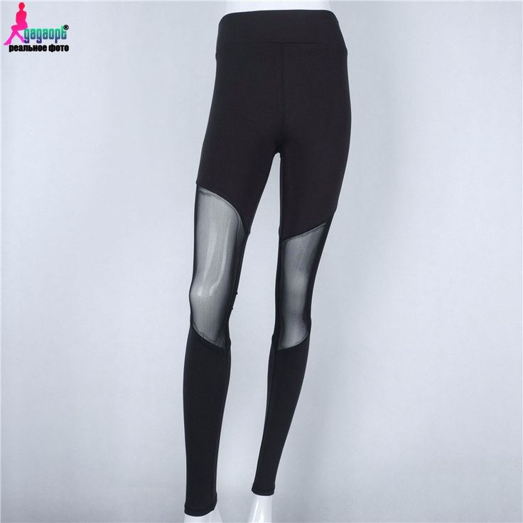Gagaopt 2016 New Autumn Women Patchwork Pants Fitness Leggings Casual Slim Trousers Elastic Long Bottoms female Lady legginsy