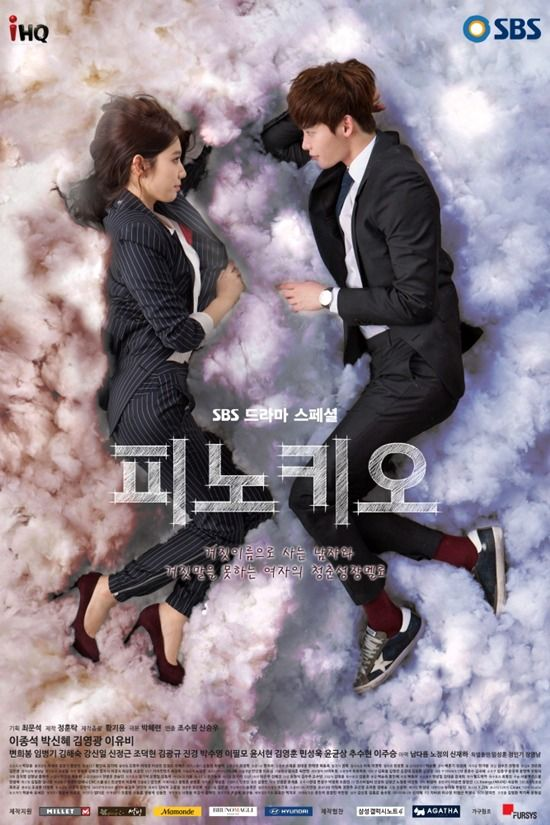 'Pinocchio' I am really going to miss this show a lot. Shin Hye and Jong Suk did a really good job and their chemistry was great! I always wanted to see them in something together and was really happy with this. The idea and the story line was great and the other actors blew me away. Loved the ending, loved everything!