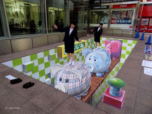 3D street art Piggy Bank in Fukuoka Japan - Leon Keer