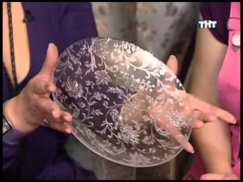 Декоративный эффект парчи на тарелке. Роспись стекла. - YouTube