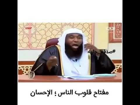 مفتاح قلوب الناس الشيخ بدر المشاري زد رصيدك35 Youtube Youtube Cards Music