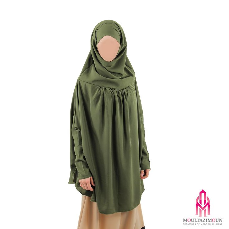 Khimar à fronces à manches - Al Moultazimoun #Overhead #khimar #jilbab #cardigan #jilbab #best #abaya #modestfashion #modestwear #muslimwear #jilbabi #outfit #hijabi #hijabista #long #dress #mode #musulmane #clothing