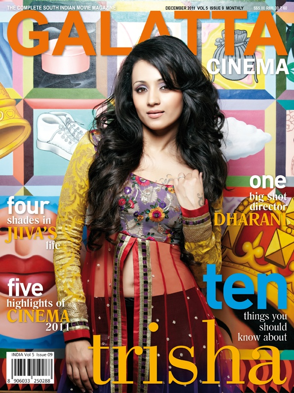Trisha on the cover of Galatta Cinema magazine, December 2011 issue. It was worth every day of the wait and I hope you'll really love the read! Enjoy!: Reading Galatta, Ipod Touch, Cinema Magazines, Indian Actor, Cinema December, Trisha Krishnan, Indian Celebrity, Galatta Cinema, Krishnan Photo