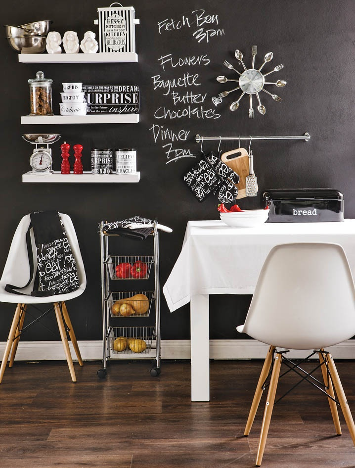 Mr price home kitchen product we are all about black and for Snapdeal products home kitchen decorations