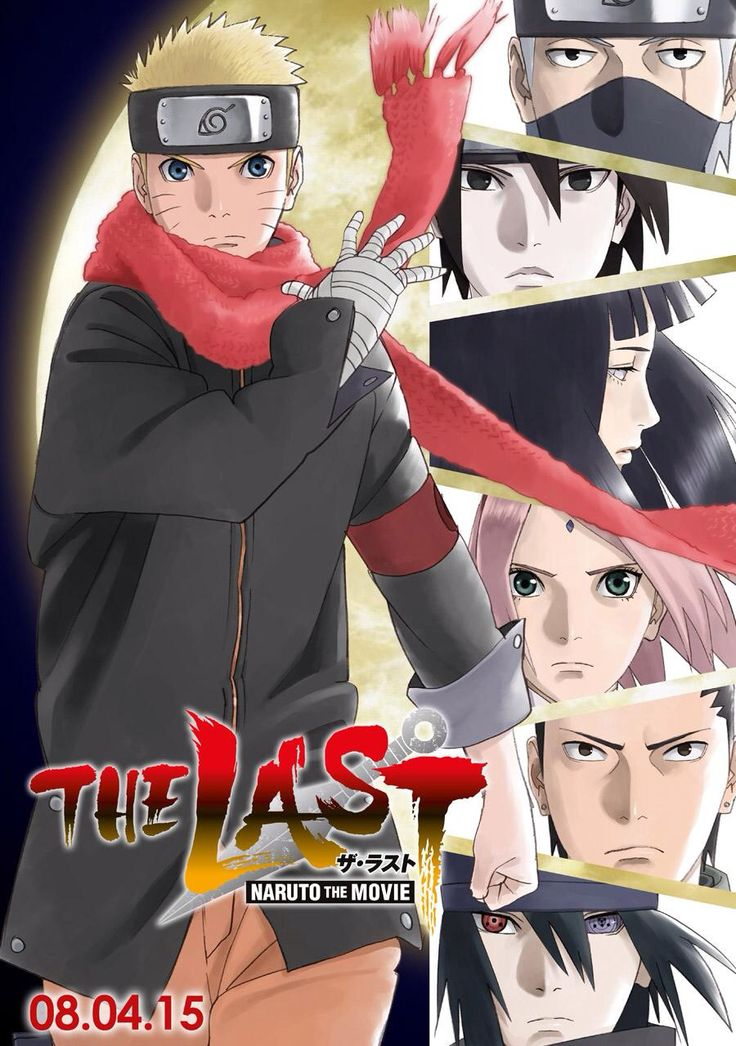 "Naruto movie ""The Last"""