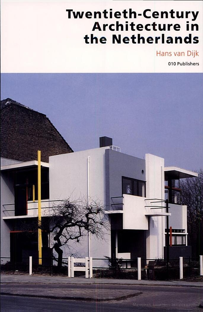 20Th Century Architects 213 best favorite architects and designers images on pinterest