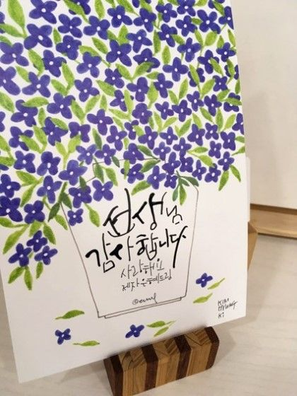 열정적인 내 친구~~~ 김형기 작가 posposki 화이팅!!!5월 5일까지이니 구경가세요~~ 서울국제핸드메이드페...