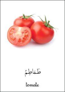 Les fruits et légumes – Montessori et documents en Arabe
