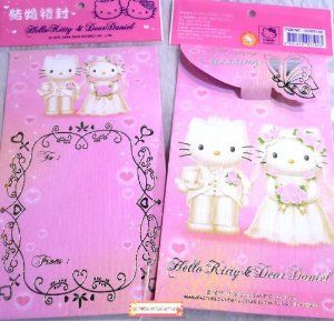 Sanrio Hello Kitty Cat Chinese Western Style Wedding Congratulation Greeting Envelope Gift Pink By Invitations