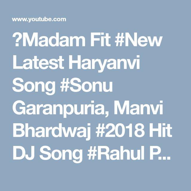 ✓Madam Fit #New Latest Haryanvi Song #Sonu Garanpuria, Manvi Bhardwaj #2018 Hit DJ Song #Rahul Puthi - YouTube