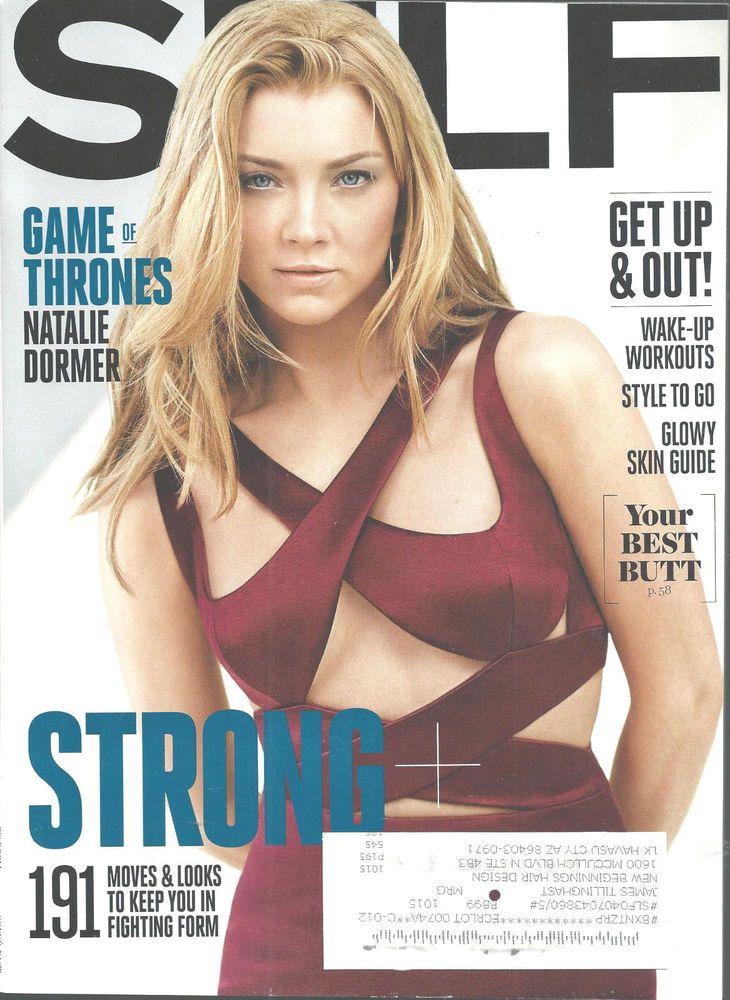 Natalie Dormer Game Of Thrones Self Magazine April 2015 Wake Up Workouts   #CondeNast