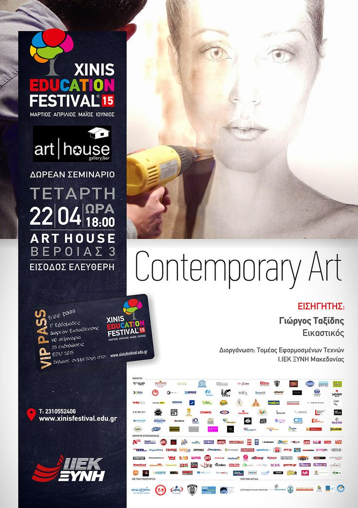 Contemporary Art @ArtHouse Thessaloniki