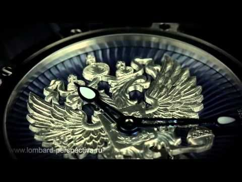 """часы Louis Moinet в ломбарде """"ПЕРСПЕКТИВА"""" Louis Moinet Limited Edition. RUSSIAN EAGLE Полный комплект, лимитированная серия 28 экз Абсолютно новые"""