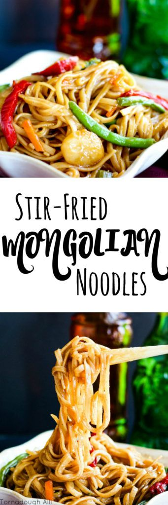 Love take-out? These Stir-Fried Mongolian Noodles are a delicious homemade take-out version that will seriousy satisfy your craving!
