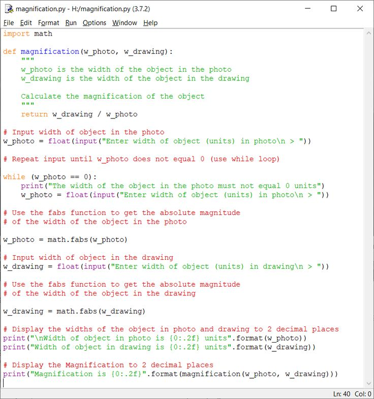 Python Code for Calculating Magnification. Use of While