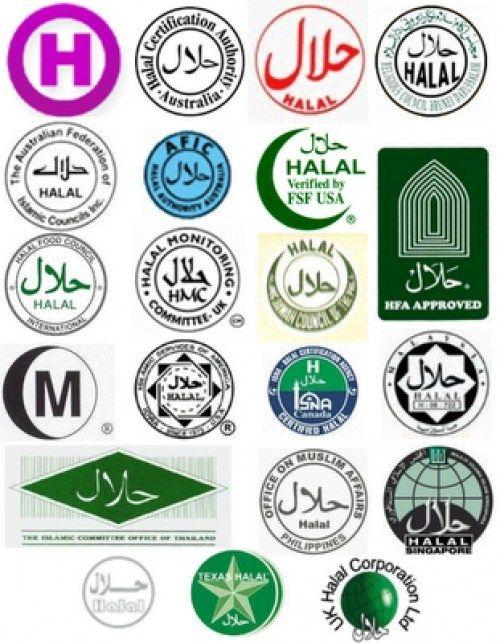 sigles-de-certification-halal