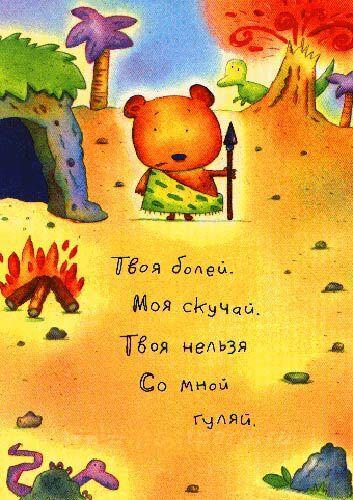 Не грусти, родная Муз. и исп. Радмила Михайлова