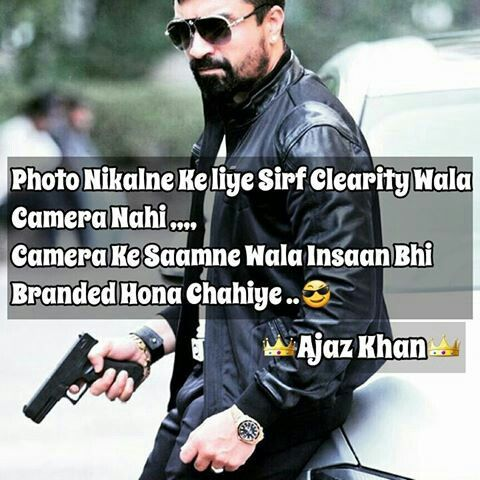 Ewww...i really hate ajaz khan