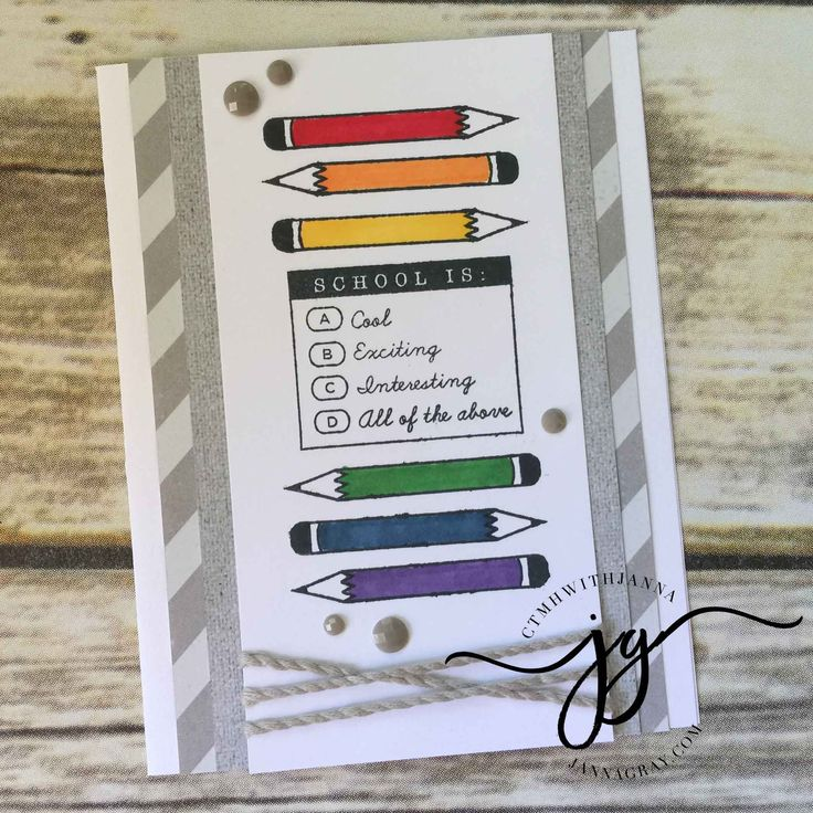 August Stamp of the Month Blog Hop – School Year
