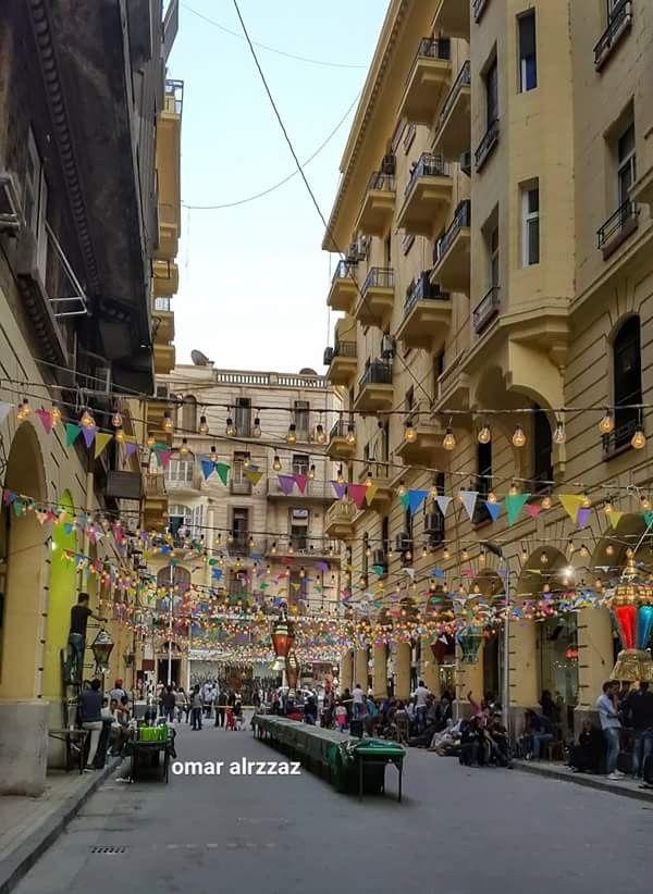 روائح رمضان في وسط البلد Alexandria Egypt Cairo Egypt