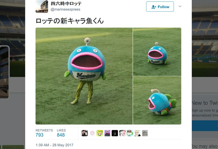 Nippon Professional Baseball team has an odd new mascot that's fishing for a new angle | SoraNews24