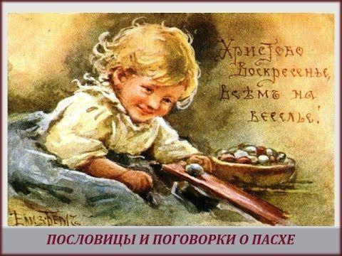 Русские фольклорные загадки для детей - YouTube