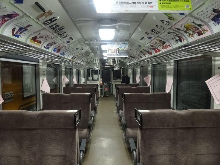 ふり〜フォトフォト〈著作権フリー無料画像〉: *津軽鉄道〈著作権フリー無料画像〉Free Stock Photos