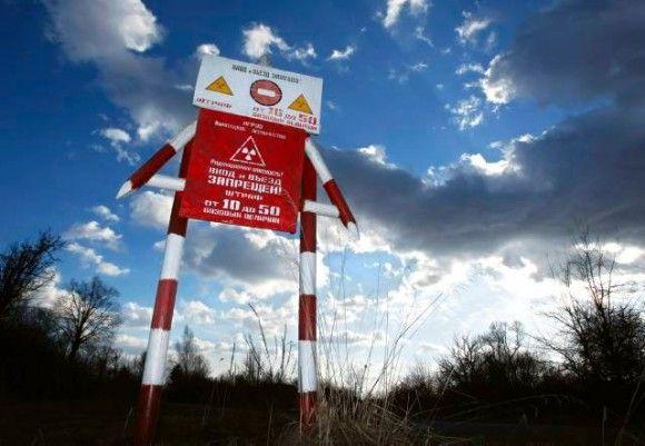 wyprawa do Czarnobyla