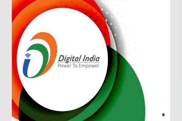 अरुणाचल में ई-इनर लाइन परमिट प्रोग्राम शुरू   Punjab Kesari