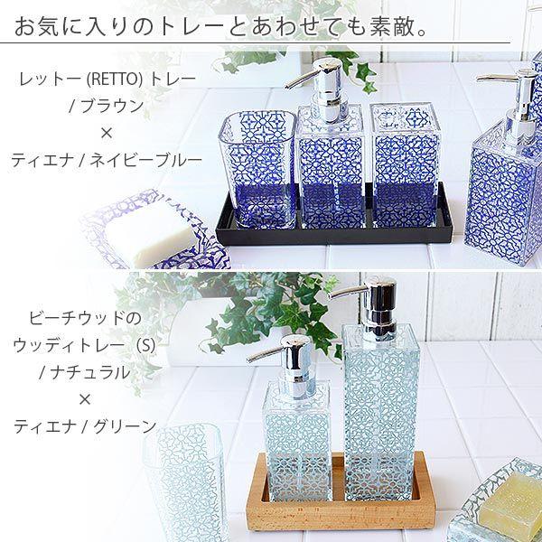 石鹸トレー「ティエナ」ソープディッシュ(バスルーム用)【ソープトレートレイ石鹸置き石鹸入れアクリル】