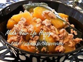フライパンdeかぼちゃ&そぼろ☆炒め煮
