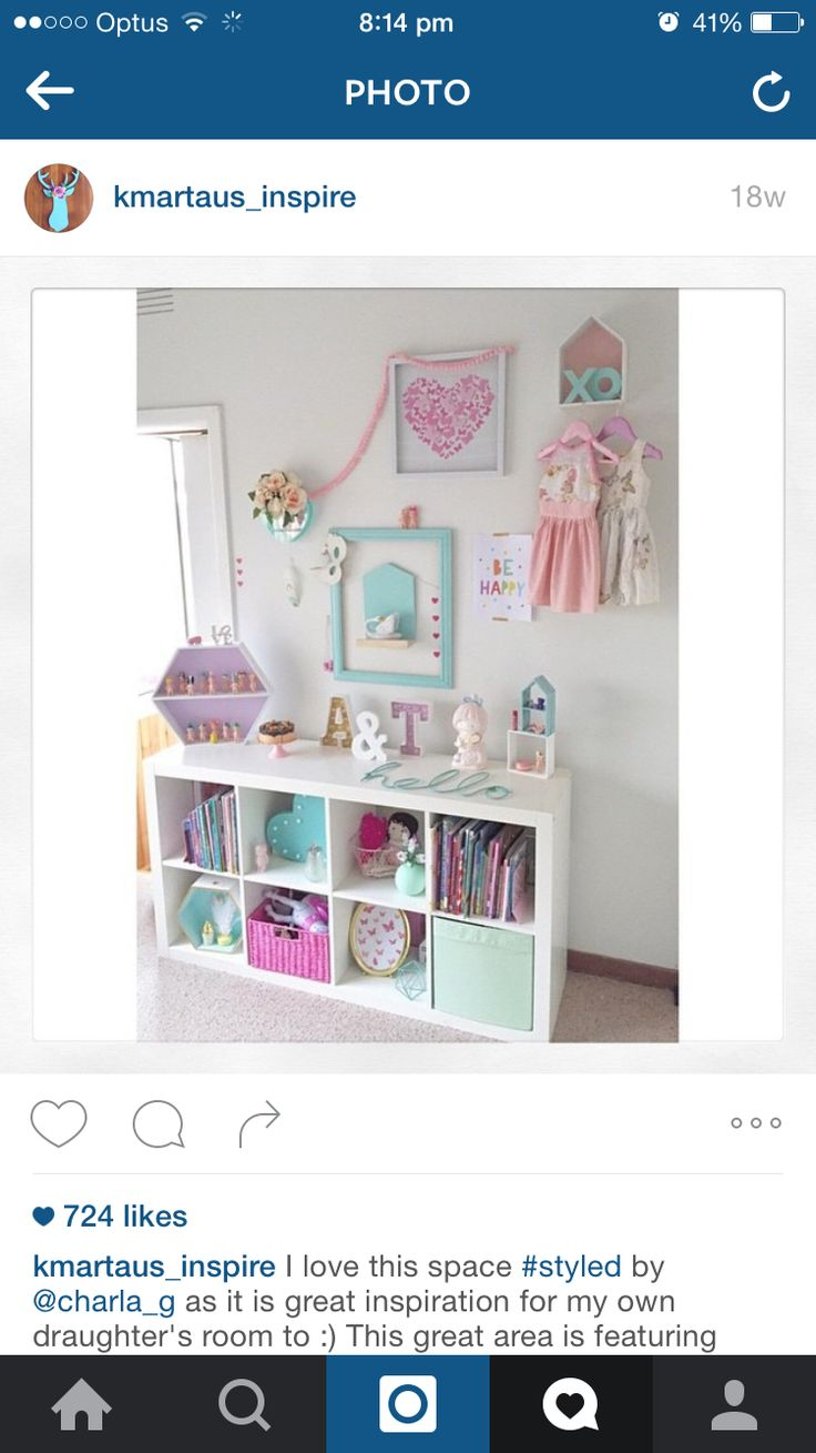 Kmart hack nursery