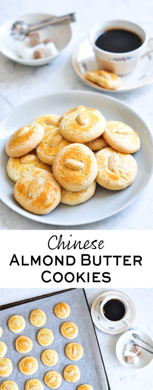 중국식 아몬드 버터 쿠키