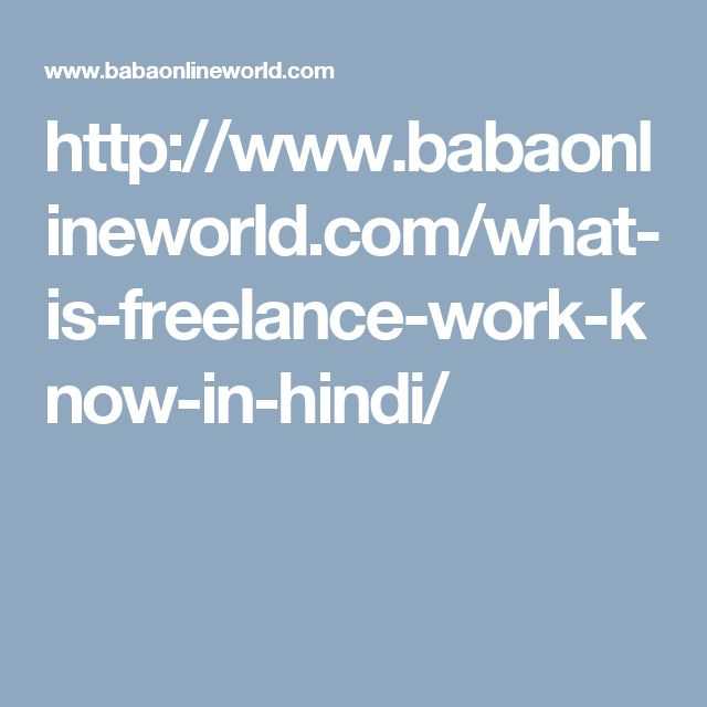 http://www.babaonlineworld.com/what-is-freelance-work-know-in-hindi/
