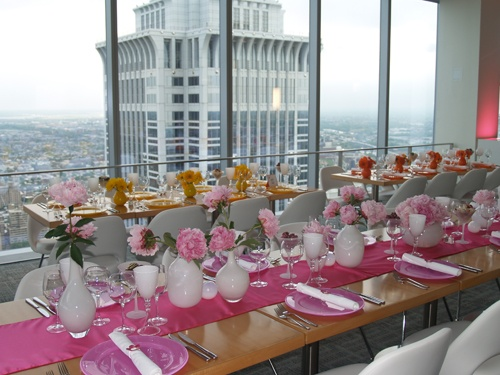 Spring Mitzvah At Comcast Center 44th Floor Philadelphia PA