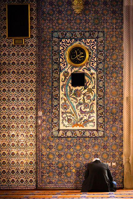 islam & art #architecture #design