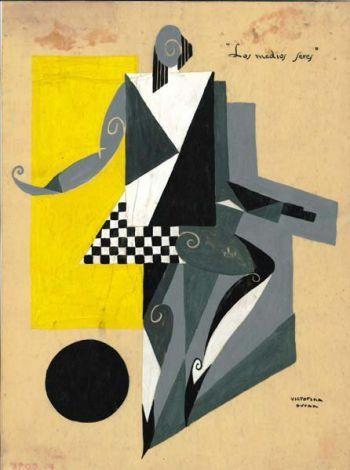 Victorina Durán, figurín para Los medios seres, hacia 1929. Acuarela sobre cartón, 32,5 x 24,5 cm. Museo Nacional del Teatro, Almagro
