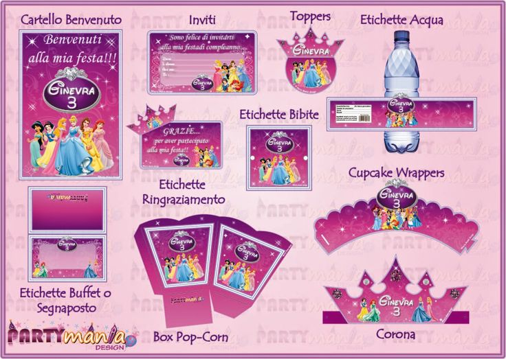 """Festa stampabile a tema """"Principesse Disney"""" INFO:  partymaniadesign@hotmail.com"""