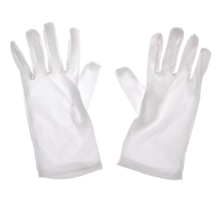 ΑΖ γάντια παρέλασης λευκά  €2,00