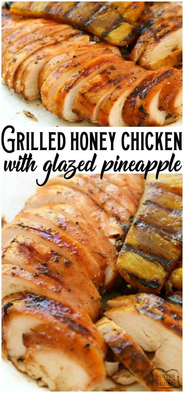 Honey Rooster with Glazed Pineapple is ideal for summer time dinners! This candy & …