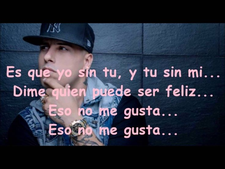 El perdon -Nicky Jam Ft Enrique Iglesias- Letra - YouTube