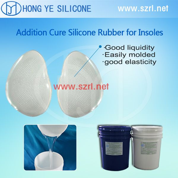 silicone rubber,silicone rubber molds  for shoe sole molds,Silicone rubber for Foot Care Insole