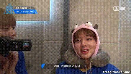 Winkdeep   Bae Jinyoung biting Jihoon