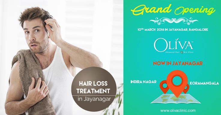 Worried about hair loss? Visit Oliva Clinics, the best hair and skin clinic in Bangalore. You are welcome to walk in at our centre at Jayanagar from March 10th onwards for holistic PRP hair loss treatment and wide range of other treatments.
