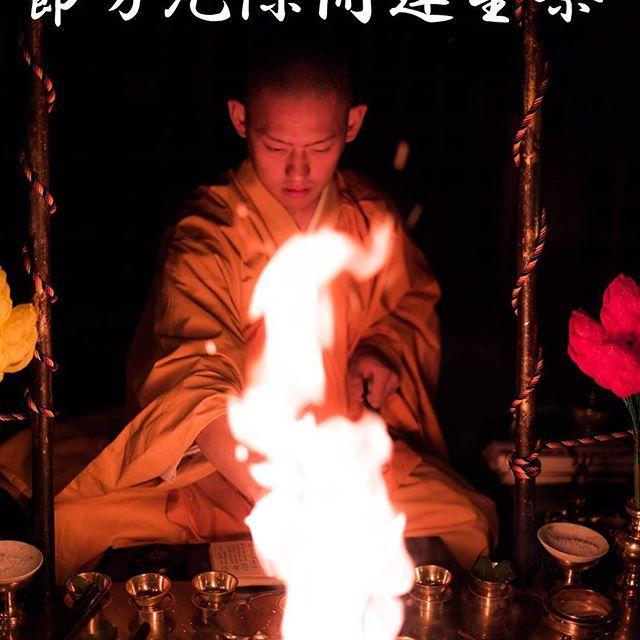 koyasan_ekoin_temple 2017年の厄除け開運祈願はもうお済みでしょうか? 恵光院では二月の節分に皆様の「当り星」をお祀りします。 星祭というのは節分にその年の当り星を祭って悪い年は悪事災難を免れるよう、また善い年は一層善くなるようお祈りして七福即生七難即滅の祈祷をいたします。(お札にお名前と数え年を一枚ずつ手書きさせていただいた後、節分にご祈祷してお送り致します。) お申し込みはこちらから→http://www.ekoin.jp/hoshimatsuri/  #高野山#恵光院#節分#厄除#厄除け#開運#星祭り#護摩#護摩行#koyasan#ekoin#仏教#お寺#寺#寺社仏閣  2017/01/19 15:44:12