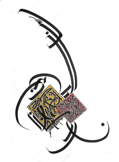 Abstract calligraphy by kaalam, via Flickr