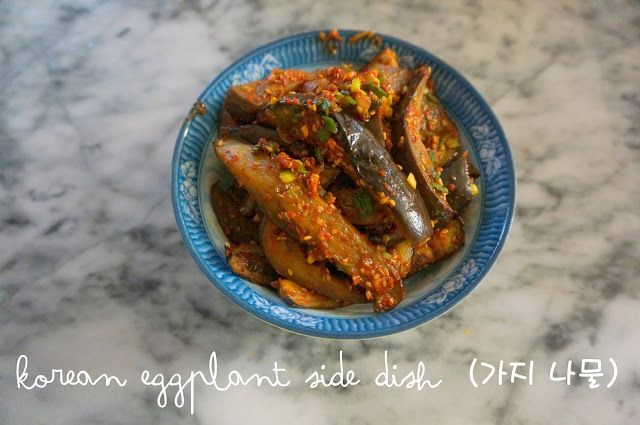 http://racheerachheats.blogspot.com/2015/08/korean-eggplant-side-dish-gaji-namul.html