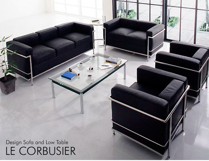 design sofa LE CORBUSIER