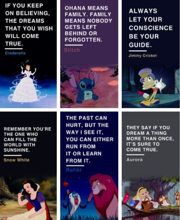 Disney Movie Quotes: Disney Has The Best Quotes I Love Them All But I Really