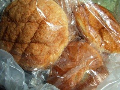 さいとう製パン - ニセコ
